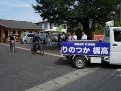 思い出す!駆け巡る高根沢、by自転車2