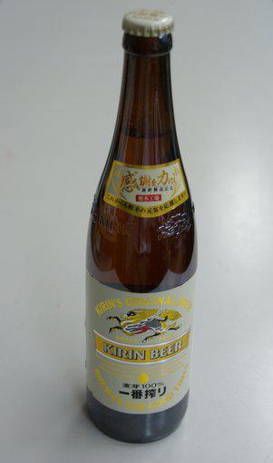 栃木工場最終製造記念ビール